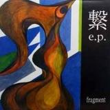 fragment-tsunagu
