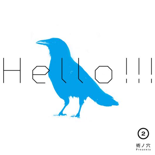 hello-vol2
