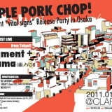 2011.1.22_oosaka