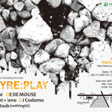playreplay_20110228