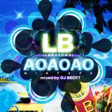 lb_jacket400_box1_img
