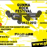0726_grf_news