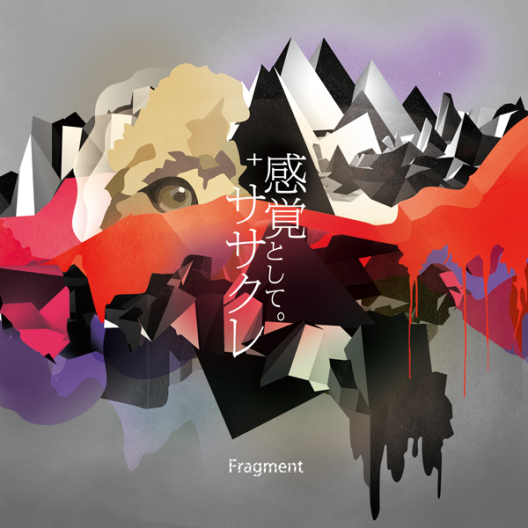 Cover Fragment feat Macka Chin (Japon) - リスニング (à l'écoute)