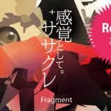 remix-bnr