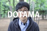 dotama-audition