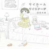 news_large_izumimakura_JK