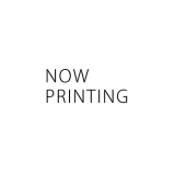 nowprintingw