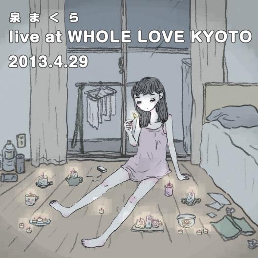 macra_liveKyoto