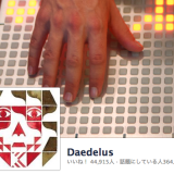 スクリーンショット(2013-12-09 14.05.07)