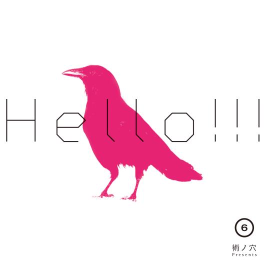 hello-6-1400