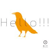 hello-7