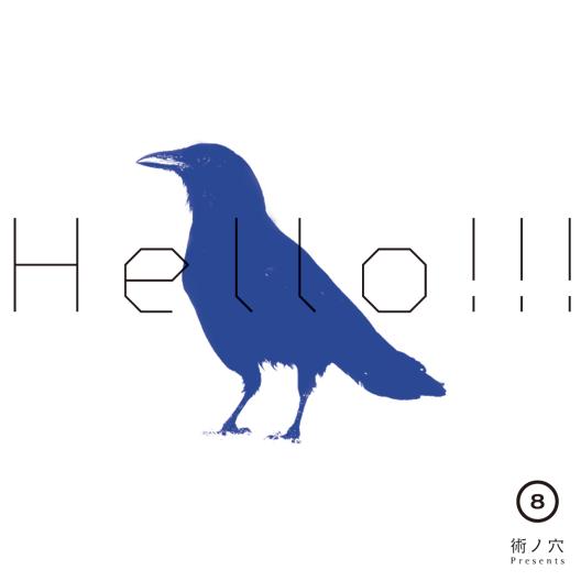 hello8