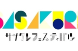news_xlarge_sasakurefes2016_logo