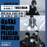 THREEMAN0225_flyer
