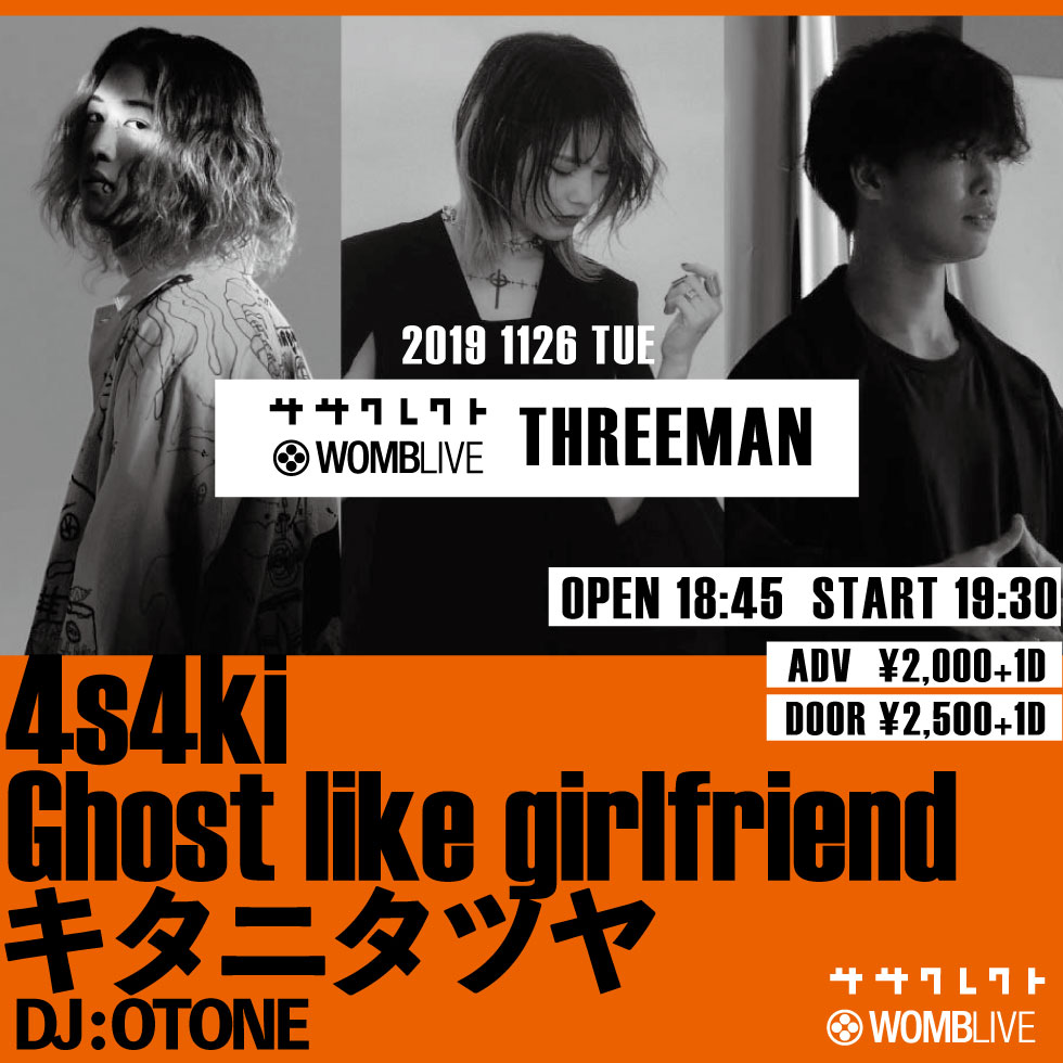 THREEMAN1126_flyer_ver2